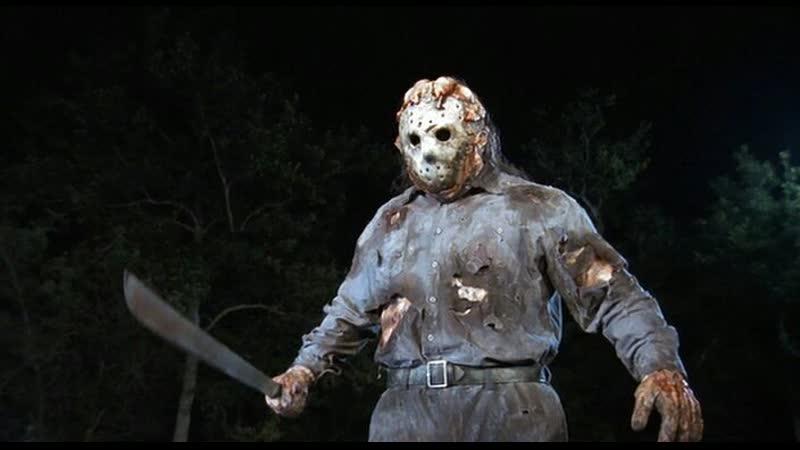 Пятница 13 9 часть Джейсон отправляется в ад 1993 ужасы