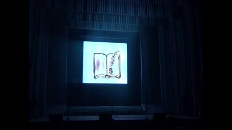 Отчетный концерт Сысольского района в городе Сыктывкар