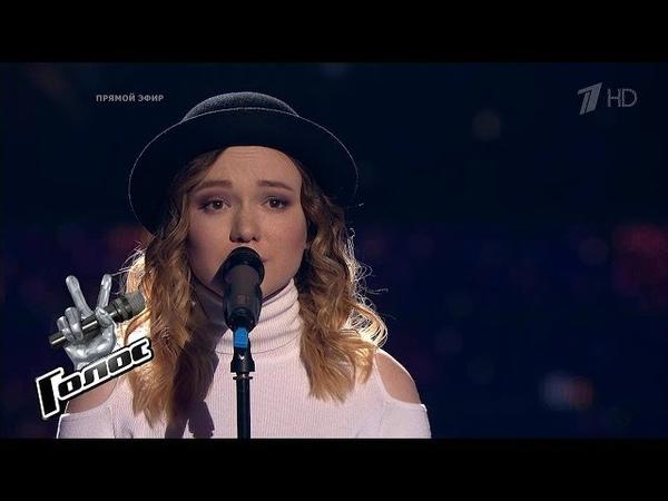 Рушана Валиева Город золотой Финал Голос Сезон 7