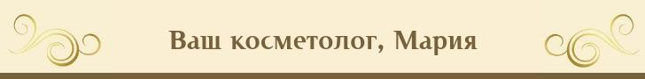 Новакутан FBio5, изображение №2