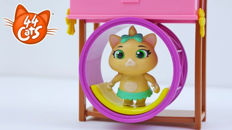 44 Cats Let's discover the Clubhouse playset of Lampo Milady and Pilou