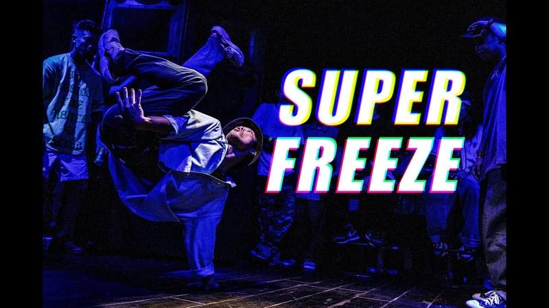 TOP SETS JAPAN BBOYS | Sick Freeze | ガチ止まりフリーズ リターンズ