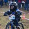 Murmansk kids Race 2019 вело бег