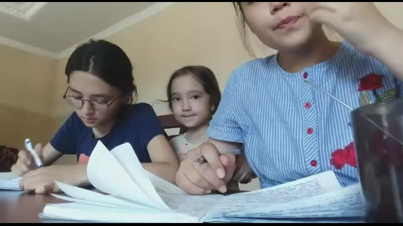 STUDY TIMEAIYM_BANU 2