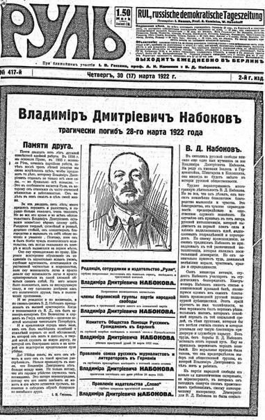 """Многие помнят советский и российский журнал """"За Рулём"""", издавался с 1928 по 2014 год."""