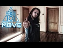 Produce X 101 - Move (움직여) dance cover by Charge X3