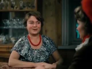Фрагмент фильма Любовь и голуби
