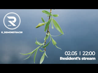 R_sound Live stream | R_DEMONSTRACIЯ