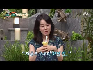 Hurry up and talk! 190827 episode 3