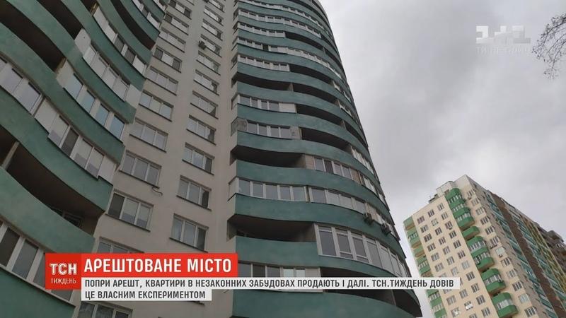 Скандальний забудовник Войцехівський видумав нові схеми і продає житло
