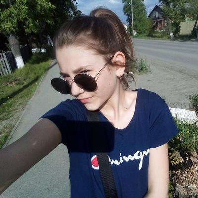 София Шепинева