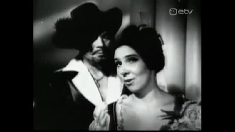 Георг Отс и Маргарита Войтес - дуэт Дон Жуана и Церлины из оп.В.А.Моцарта ДОН ЖУ