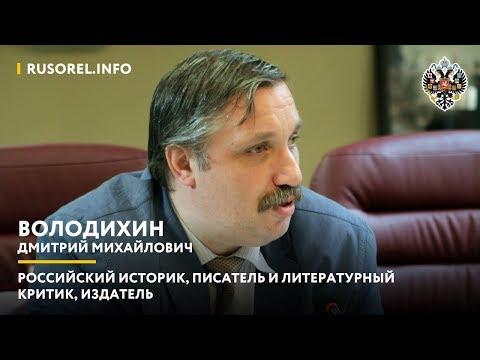 КТО является основателем русской государственности