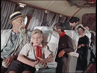 Старик Хоттабыч (советский фильм для детей 1956 год)