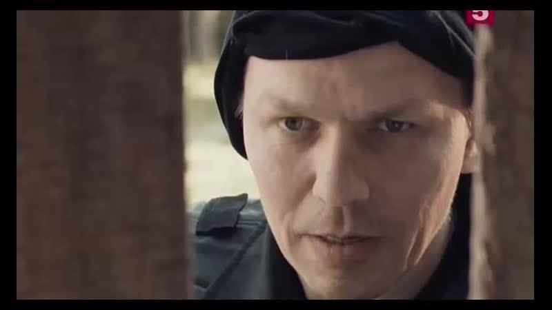 Клип Белая стрела Возмездие клип 2