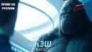 Флэш 6 сезон 13 серия The Flash 6x13 Русское промо