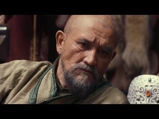 Қазақ Хандығы 1 Маусым 10 Бөлім The Kazakh Khanate Season 1 Episode 10