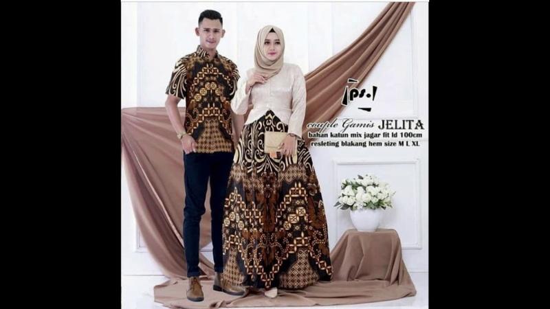 Inspirasi model baju gamis kebaya brokat kombinasi batik modern terbaru 2019