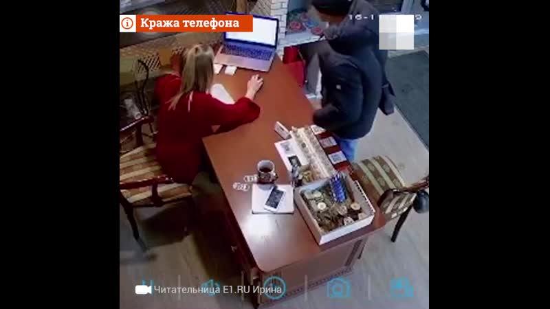 В барбершопе в центре Екатеринбурга мужчина стащил телефон администратора, но попал на запись камер