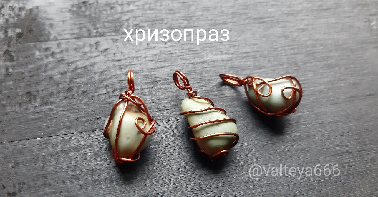 Натуальные камни. Талисманы, амулеты из натуральных камней MEH3vjXNj9A