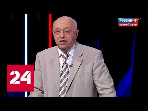 Если делим СССР, то делимы Грузия и Украина: Кургинян назвал миссию России - Россия 24