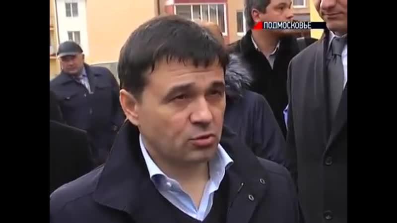 Губернатор пустил газ для 58.000 человек )