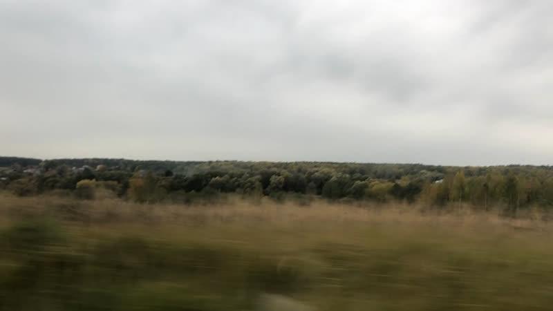 Воскресенск 29.09.19