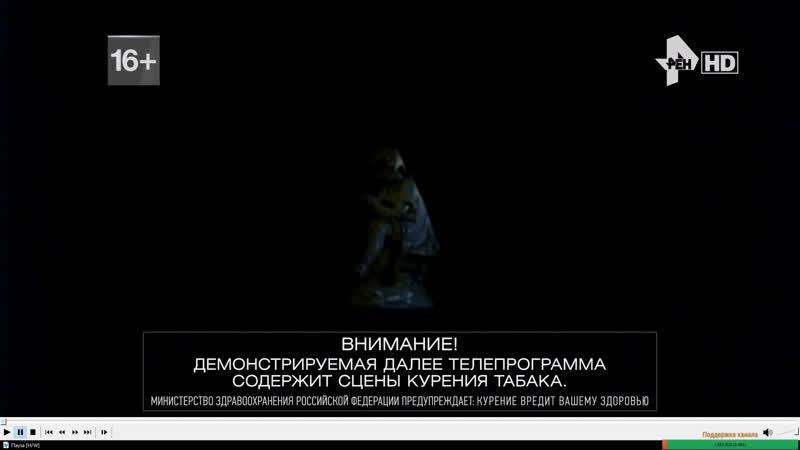 кинчик СЁСТРЫ