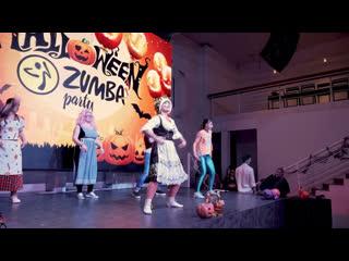 Zumba® Halloween Party 2019
