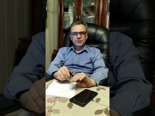 С 8 марта поздравляете Засимов Вячеслав Владимирович