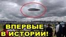 Секретная информация про НЛО! Реальные съемки НЛО или Секретной Разработки Во eнныx.