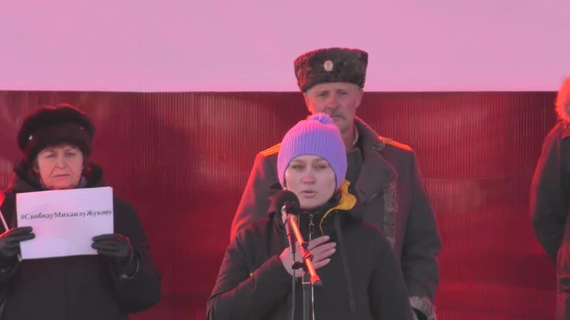 Выступление бывшей жены Михаила Жукова