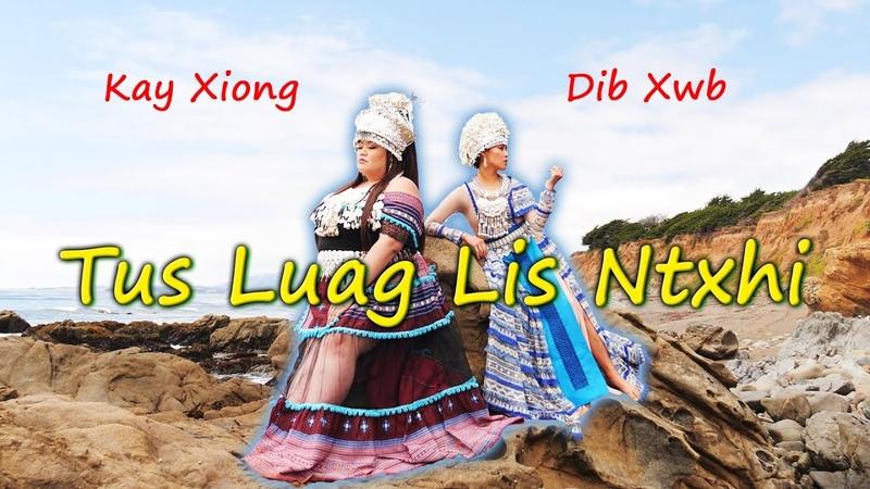Tus Luag Lis Ntxhi MV by Dib Xwb ft Ms Kay Xiong
