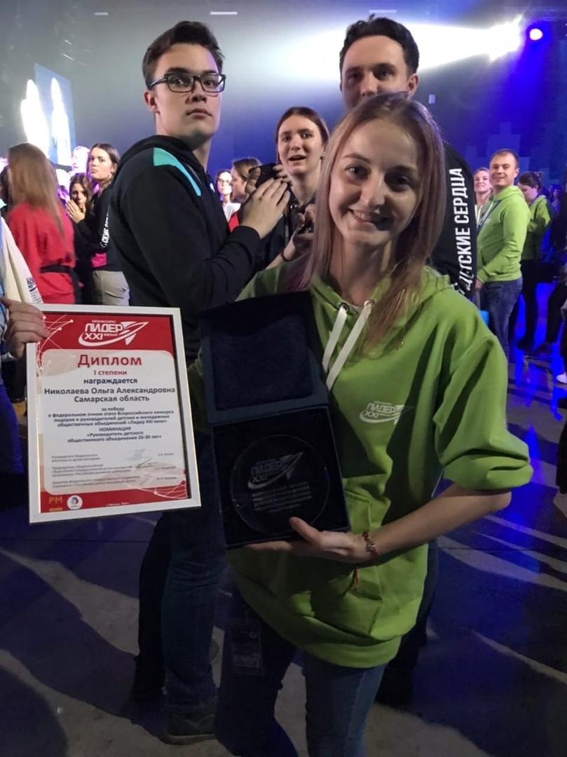 Руководитель школьного волонтерского отряда выиграла во Всероссийском конкурсе, изображение №2