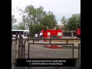 В Дзержинске сегодня прогремели два мощных взрыва на заводе Кристалл
