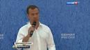 Вести в 20 00 Премьер пообещал поддержку кубанским аграриям