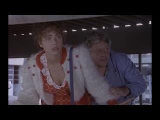 Бонни и Клайд по-итальянски / Bonnie e Clyde All'Italiana. 1983 Перевод DVO НТВ+. VHS