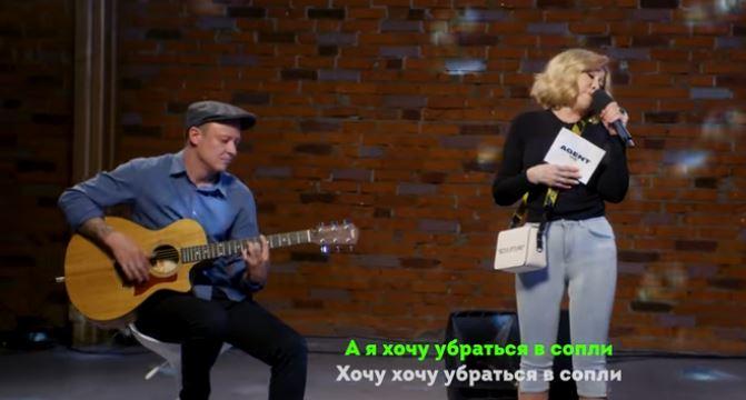 Роман Макеев участвовал в шоу с Любовью Успенской