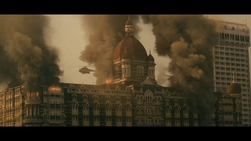 Фичуретка к фильму «Отель Мумбаи: Противостояние / Hotel Mumbai, 2018» История (на английском)