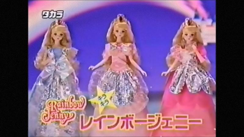 懐かCM 1993年 JENNY ジェニー レインボージェニー エレクトリカルジェニー 65374