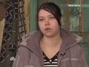 Мамаша пила водку пока её дочь насиловали Очная Ставка