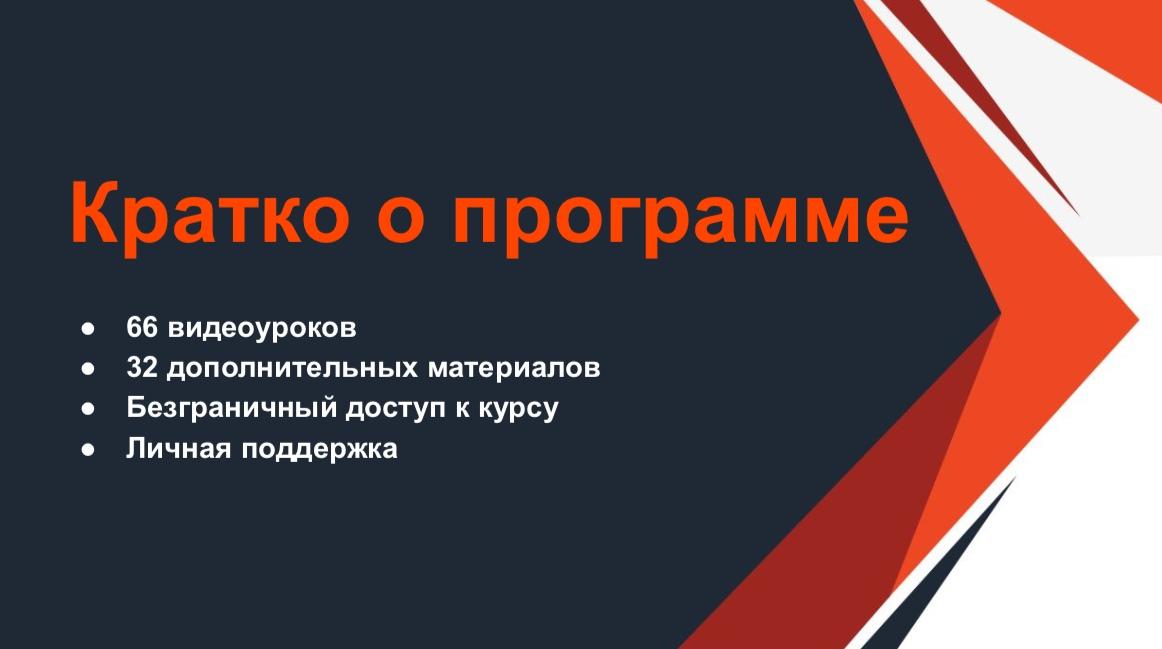 XrFNwfZ0Oyk [Владимир Солошин] Программа «СКР за 30 дней»