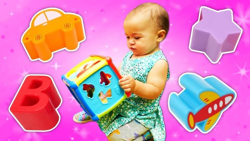 Die Spielzeugkiste Wir spielen mit dem Würfel Video für Kleinkinder