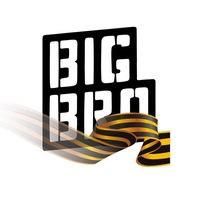 Логотип BIG BRO Ярославль мужская парикмахерская