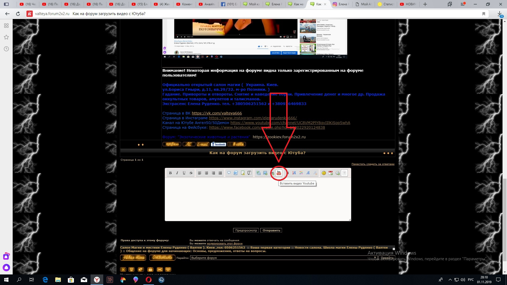 Как на форум загрузить видео с Ютуба?  4_qjA3QWkwg