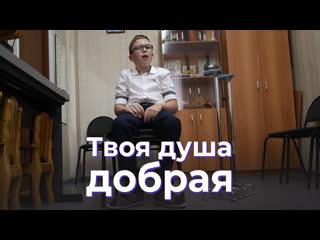 История 12-летнего Марка Сахарова из Кемерова с ДЦП
