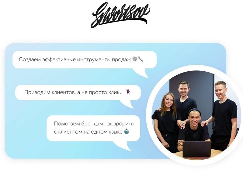 [Кейс] Как пригнать из ВК & Insta 2 000 лидов для школы иностранных языков, изображение №1