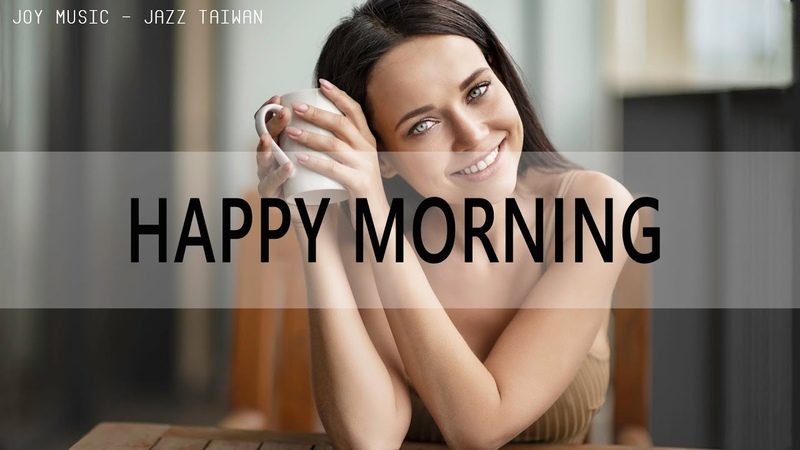 Wednesday Mornig ☕ 爵士樂在咖啡館! 爵士音樂,早上好,醒來,綻放光芒 - 祝你有美229