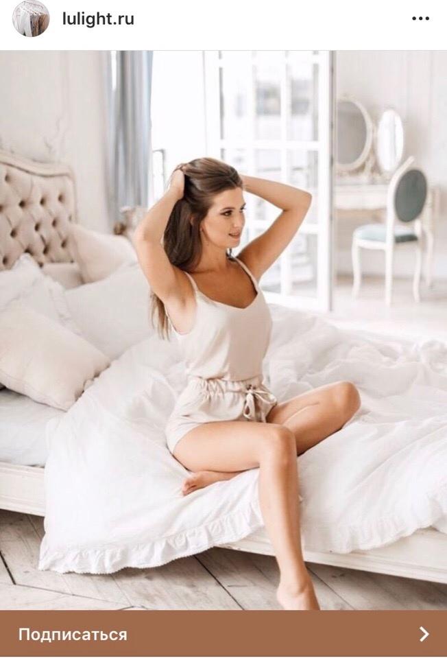 Кейс: Онлайн-бутик женской одежды для дома в Instagram, изображение №7