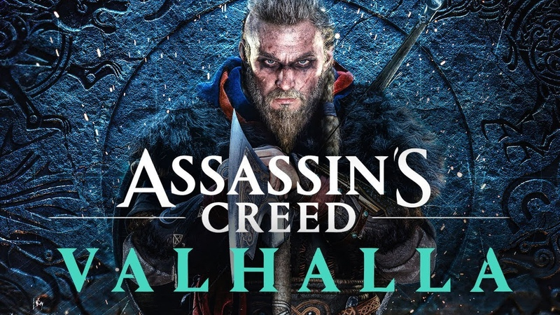 Assassin's Creed Valhalla Беовульф и ДРАКОНЫ города музыка размер ИГРЫ Новые подробности
